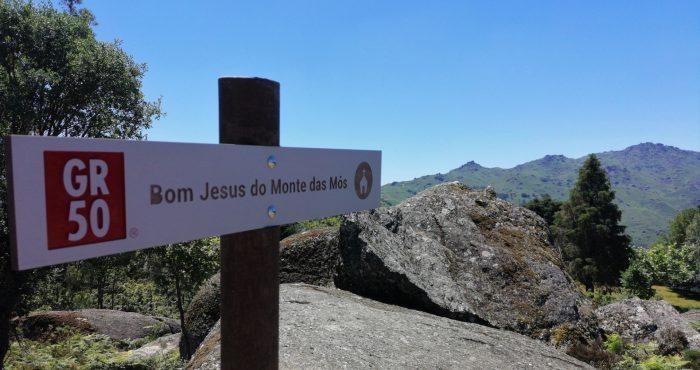 Bom Jesus das Mós, Pormenor Placa GR50
